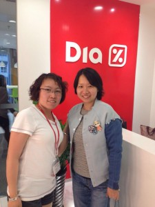 2015-04-23 - Purchase manager of Dia China