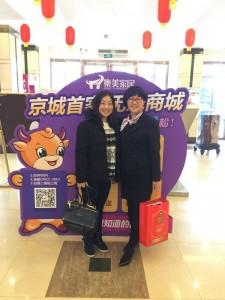 Con importador para mermelada en Beijing-China