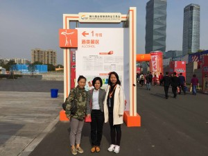 China Food Drinks Fair Feria Alimentacion China Exportar Alimentacion Bebidas China 3
