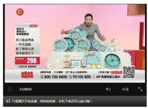 Arruabarrena anuncio en TV China vender galletas 1 jb