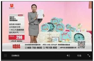 Arruabarrena anuncio en TV China vender galletas 2 jb