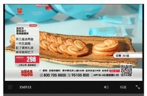 Arruabarrena anuncio en TV China vender galletas 3 jb