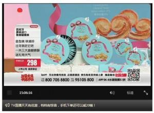 Arruabarrena anuncio en TV China vender galletas 4 jb