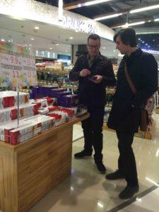 Polen comienza a vender galletas en China - Estudio mercado
