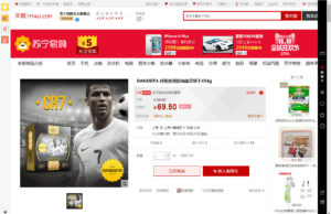 dancake-danesita-tmall-suning-store-promotion-venta-galletas-china-vender-exportar