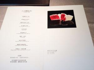 joselito-como-reclamo-en-restaurantes-gourmet-vender-exportar-jamon-iberico-china