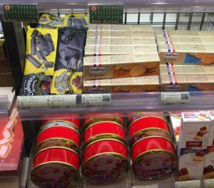 polen-en-supermercados-premium-venta-galletas-china-1